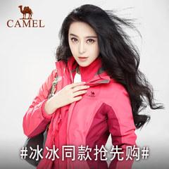 【范冰冰同款】骆驼户外冲锋衣 冬季保暖三合一两件套冲锋衣男女