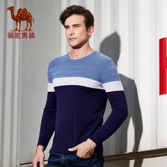 Camel/骆驼男装 2016秋季新款套头圆领时尚拼色直筒休闲长袖毛衣