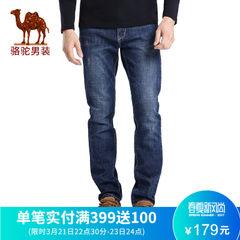 骆驼男装 春秋季时尚都市青年中腰商务休闲牛仔裤男士长裤子