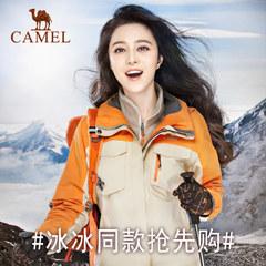 【范冰冰同款】骆驼户外冲锋衣 男女防风防水三合一两件套冲锋衣