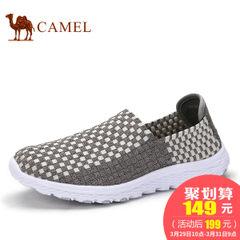 CAMEL骆驼乐福鞋套脚男鞋 2017春季新品时尚轻便休闲编织纹舒适