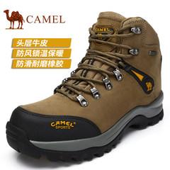 Camel骆驼户外高帮登山鞋男徒步鞋 2017秋季头层牛皮防水户外鞋男