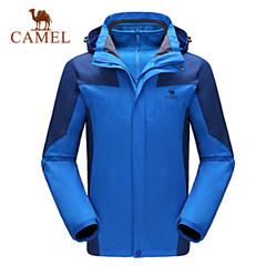 【新品】CAMEL骆驼户外情侣款冲锋衣 防风保暖三合一两件套