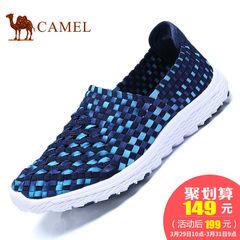 CAMEL骆驼情侣鞋 新品松紧织带懒人套脚鞋轻便男鞋透气耐磨女鞋