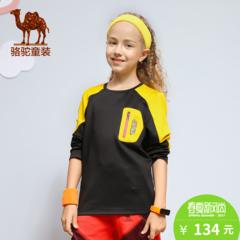 小骆驼童装春季儿童男长袖圆领套头吸汗透气弹力运动T恤