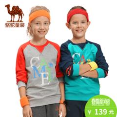 小骆驼童装春季儿童撞色拼接印花弹力棉t舒适长袖圆领T恤