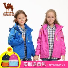 小骆驼童装2016秋冬新款防风保暖透气防水儿童户外服三合一冲锋衣