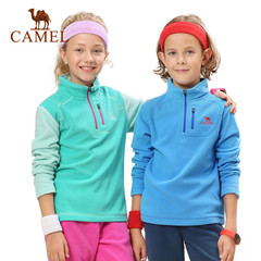 CAMEL骆驼童装男女童户外服 抗静电舒适保暖立领抓绒衣