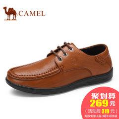 CAMEL骆驼男鞋 英伦真皮休闲鞋皮鞋男舒适圆头商务鞋百搭潮鞋