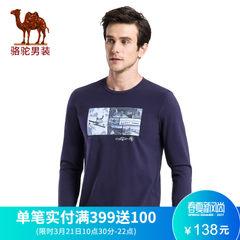骆驼男装 春季时尚青春流行印花圆领棉质休闲长袖T恤衫男