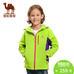 小骆驼童装儿童户外服男女防风外套防水保暖软壳衣
