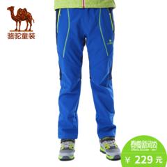小骆驼童装青少年男女童户外长裤防水保暖儿童软壳裤