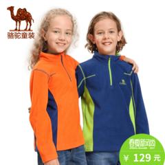 小骆驼童装春季儿童户外服防风立领半开胸舒适保暖抓绒衣