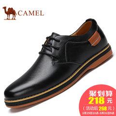 【热销3000件】CAMEL骆驼男鞋春季男士真皮休闲皮鞋商务休闲鞋子