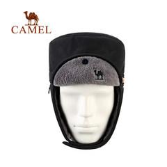 CAMEL骆驼户外防风旅游保暖帽 男女通用御寒透气舒适雷锋帽