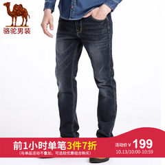 骆驼男装秋冬黑色牛仔裤男微弹宽松直筒中腰商务休闲长裤子男裤潮
