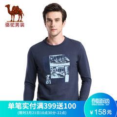 骆驼男装 春季时尚字母植绒印花圆领日常休闲长袖T恤衫男