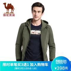 骆驼男装 春季时尚青年连帽收口袖纯色薄款夹克衫外套男