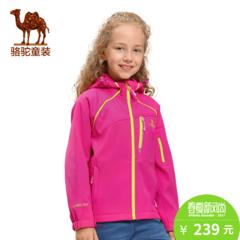 小骆驼童装防水透气抗静电连帽外套 儿童户外软壳衣