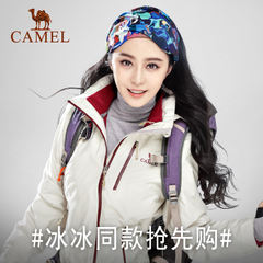 【东丽面料】骆驼户外冲锋衣 男女三合一两件套防水透气冲锋衣冬