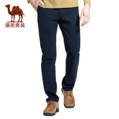 骆驼秋季新款时尚男士纯棉中腰休闲裤 纯色修身长裤