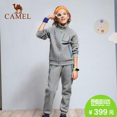 CAMEL骆驼户外儿童户外服舒适立领防风跑步运动套装