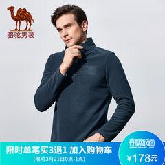 駱駝男裝 春秋季時尚青年直筒套頭立領純色長袖衛衣男上衣