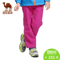 小骆驼童装春季防风防水透气松紧腰直筒裤儿童户外徒步冲锋裤长裤