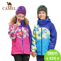 camel/骆驼秋冬两件套童装 保暖三合一儿童户外冲锋衣