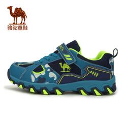 小骆驼童鞋2016秋季新款防滑耐磨透气速干男童青少年运动鞋徒步鞋