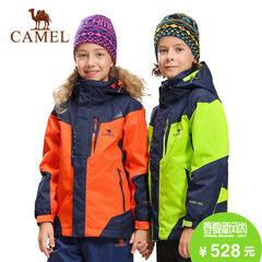 camel/骆驼户外青少年冲锋衣 秋冬儿童三合一冲锋衣