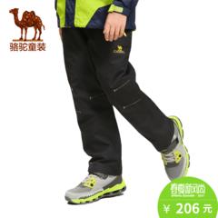 小骆驼童装儿童冲锋裤舒适松紧腰 防风防水保暖长裤