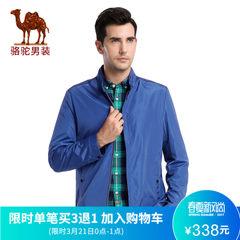 骆驼男装 春季时尚立领美式休闲纯色旅行夹克衫外套 男