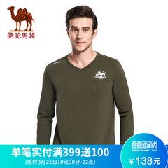 骆驼男装 春季时尚印花V领修身青年日常休闲长袖T恤衫男