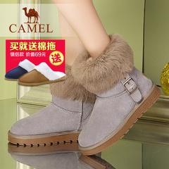 Camel/骆驼雪地靴短靴 女2016秋冬新款保暖雪地靴休闲平跟女靴子