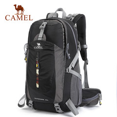 CAMEL骆驼户外新品登山双肩包男女运动旅行背包徒步野营骑行旅游