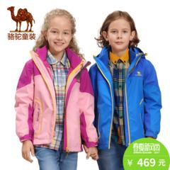 小骆驼童装男女儿童户外防水透气防风保暖外套冲锋衣