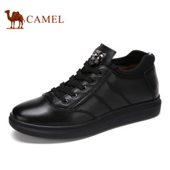 Camel/骆驼男鞋 春季时尚滑板鞋休闲板鞋男士系带单鞋