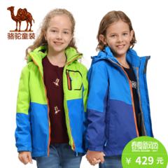 小骆驼童装男童女童保暖登山服儿童户外防风冲锋衣