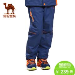 小骆驼童装男童女童登山裤防风防水保暖户外儿童冲锋裤