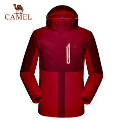 camel/骆驼户外冲锋衣 男防风防雨保暖两件套三合一冲锋衣