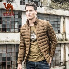 骆驼 冬季新款时尚休闲保暖纯色立领羽绒服 外套上衣