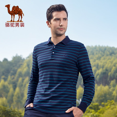 Camel/骆驼男装 春季新款时尚翻领绣标商务条纹休闲长袖T恤衫