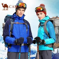 CAMEL骆驼户外冲锋衣秋冬季情侣款两件套三合一防风保暖男女运
