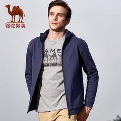 Camel/骆驼男装 春季新款时尚连帽宽松运动休闲开衫卫衣外套