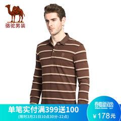 骆驼牌男装 时尚日常翻领条纹纯棉休闲长袖T恤衫男