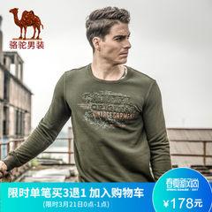 骆驼牌男装 青年时尚休闲套头圆领字母印花加绒长袖卫衣男上衣