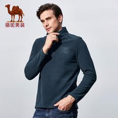 Camel/骆驼男装 春季新款时尚青年直筒套头立领纯色长袖卫衣