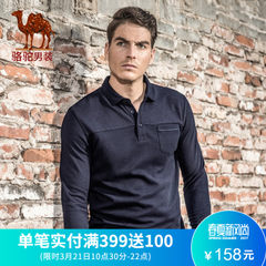 骆驼牌男装 时尚男士商务休闲长袖t恤衫翻领T恤男