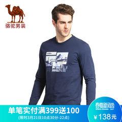 骆驼牌男装  春秋时尚圆领印花青年日常休闲长袖T恤衫男T